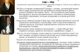Образ и характеристика лизы в рассказе бедная лиза карамзин сочинение