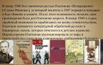 Образ и характеристика иванова в рассказе возвращение платонова
