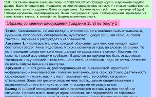 Сочинение на тему духовная культура рассуждение