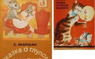 Обломов и обломовщина в романе гончарова обломов сочинение