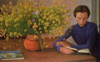 Сочинение по картине желтый букет жилинского описание