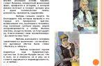 Образ и характеристика генерала аносова в рассказе гранатовый браслет куприна сочинение