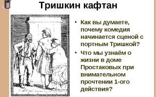 Образ крестьян в поэме кому на руси жить хорошо некрасова