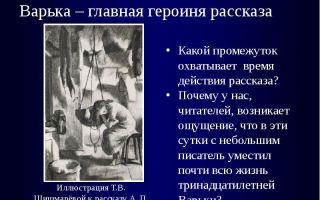 Сочинение анализ рассказа спать хочется чехова