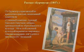 Доклад кавказ в жизни и творчестве лермонтова