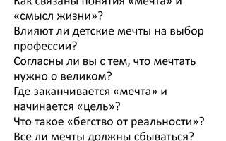 Образы градоначальников в романе история одного города сочинение салтыков-щедрин