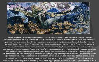 Сочинение по картине врубеля демон поверженный описание