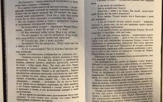 Сочинение анализ рассказа вечером аверченко