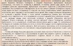 Характеристика и образ андрея дубровского в романе дубровский пушкина сочинение