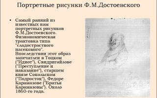 Тоцкий в романе идиот достоевского сочинение