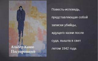 Анализ произведения утиная охота вампилова
