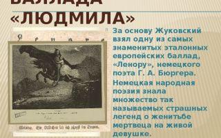 Анализ особенностей литературного языка пушкина