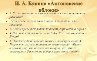 Анализ произведения левша лескова (суть, смысл и идея повести)