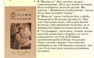 Образ и характеристика вани солнцева в повести катаева сын полка