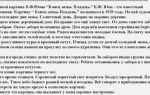 Сочинения по рассказам максима горького