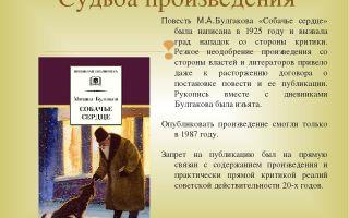 Анализ произведения снегурочка островского (сказка, пьеса)