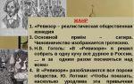Характеристика и образ платона каратаева в романе толстого война и мир