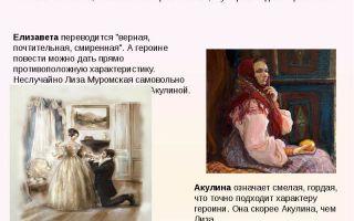 Образ и характеристика ивана петровича в повести барышня-крестьянка пушкина сочинение