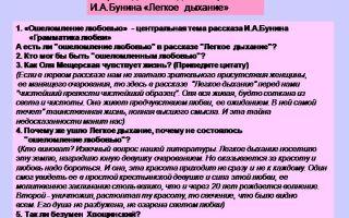 Сочинение анализ рассказа в аптеке чехова