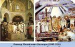 Сочинение по картине крещение князя владимира васнецова описание описание