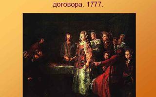 Сочинение по картине шибанова празднество свадебного договора описание
