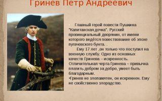 Жанр произведения дубровский пушкина и художественные особенности