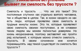 Сочинение по роману мастер и маргарита булгакова