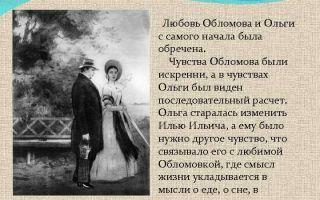 Сочинение татьяна милый идеал пушкина 9 класс