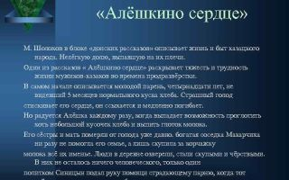 Анализ произведения злоумышленник (рассказа чехова) сочинение