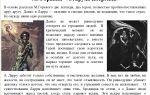 Характеристика и образ старухи изергиль в рассказе горького сочинение