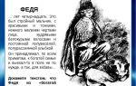Образ и характеристика клеща в пьесе на дне горького сочинение