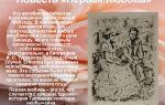Жюли карагина в романе война и мир сочинение образ характеристика