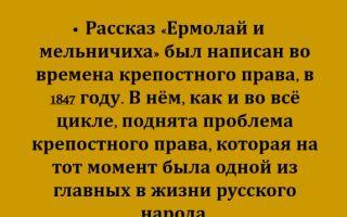 История создания романа пушкина капитанская дочка история написания