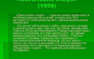 Сочинение по картине васнецова после побоища игоря святославича с половцами описание