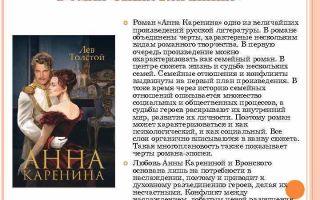 Сочинение сережа каренин в романе анна каренина толстого