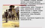 Сочинение мечик в романе разгром фадеева (характеристика и образ)