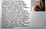 Анализ рассказа екимова говори мама говори сочинение