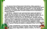 Сочинение по картине билибина иван-царевич и лягушка-квакушка 3 класс описание