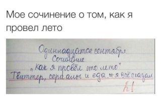 Сочинение мцыри как романтический герой в поэме лермонтова 8 класс