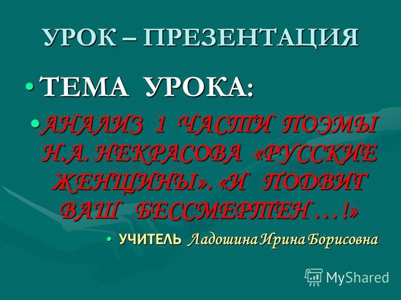 Как худели в СССР | SimpleSlim | 600x800