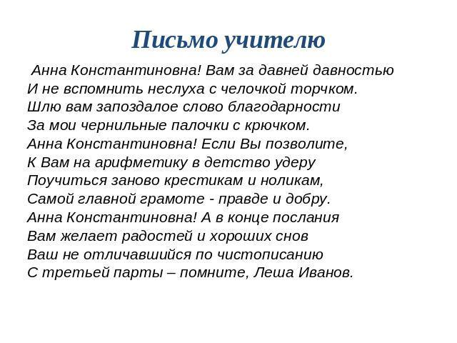 Блог рамзана кадырова написать письмо