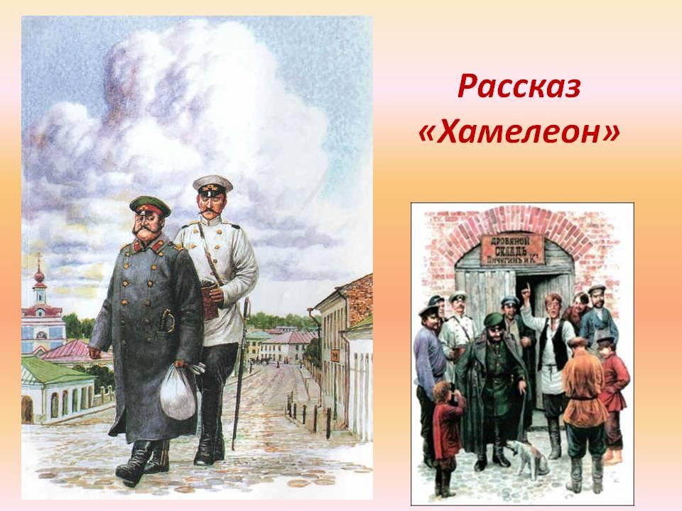 картинки на тему чеховские рассказы невесты